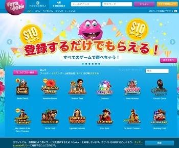 【ネットカジノ】銀行送金で出金できるオンラインカジノ